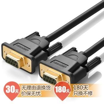 绿联20149 db9串口母对母延长线 适用于数码机床 pda