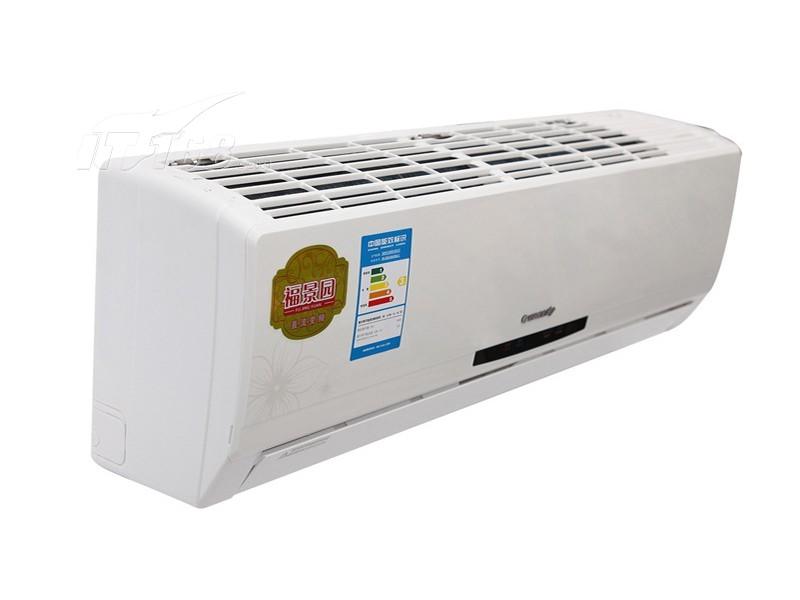 IT168格力KFR-32GW/(32557)FNDcC-A3 1.5匹 变频挂机福景园家用冷暖空调(白色)产品页面为您提供GREE KFR-32GW/(32557)FNDcC-A3 1.5匹 变频挂机福景园家用冷暖空调(白色)相关报价、参数、评测、图片、评论等信息,了解格力KFR-32GW/(32557)FNDcC-A3 1.5匹 变频挂机福景园家用冷暖空调(白色)详情尽在IT168