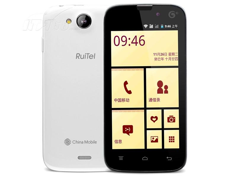 IT168瑞恒 6801 移动3G智能老人手机 白色产品页面为您提供Ruiven6801 移动3G智能老人手机 白色相关报价、参数、评测、图片、评论等信息,了解瑞恒 6801 移动3G智能老人手机 白色详情尽在IT168