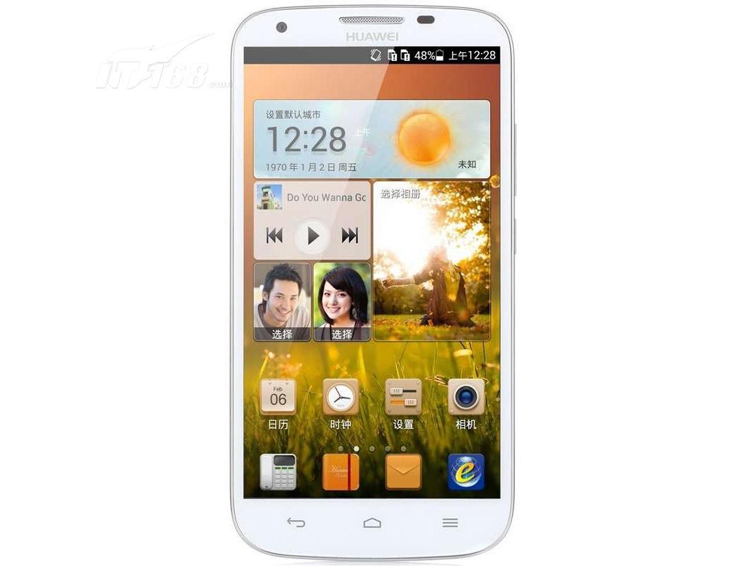 华为麦芒2 b199 电信3g手机(白色)手机产品图片5素材