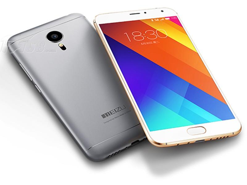 魅族mx5 移动 64g 银白色手机产品图片6素材-it168