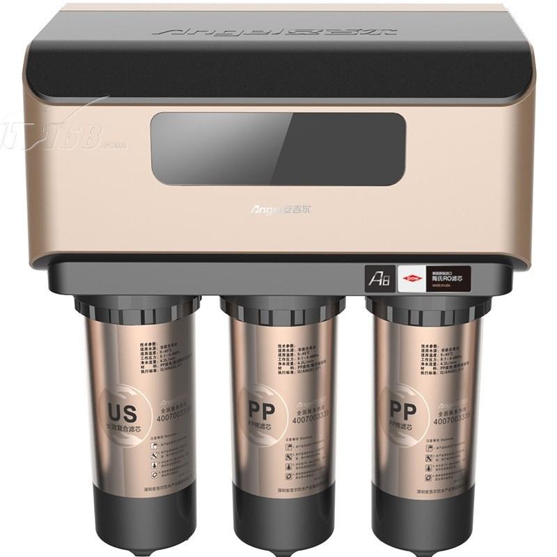 安吉尔a8价格_安吉尔a8大通量无罐反渗透净水机家用.