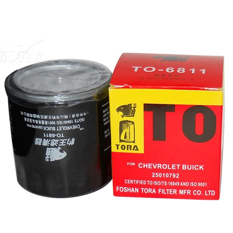 豹王滤清器 机油滤空调滤空气滤套装(雪佛兰科鲁兹)滤清器产品图片8