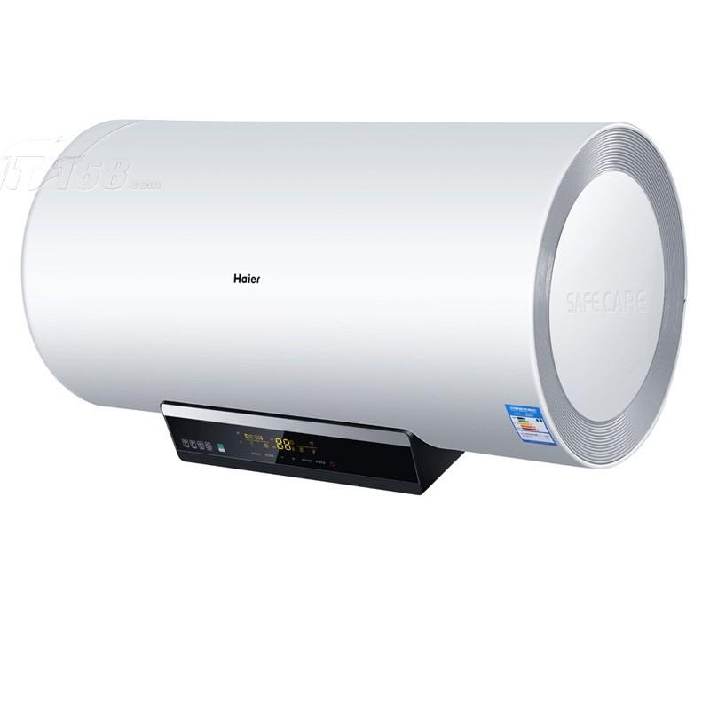 海尔50升v(u1) 智能手机app遥控(支持ios/安卓系统)电热水器热水器