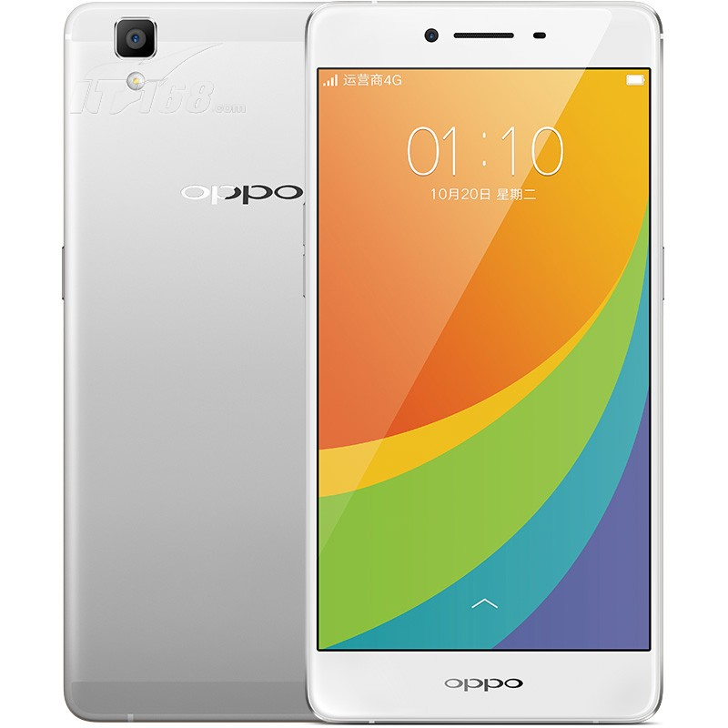 IT168OPPOR7S 银色 移动4G手机 双卡双待产品页面为您提供R7S 银色 移动4G手机 双卡双待相关报价、参数、评测、图片、评论等信息,了解OPPOR7S 银色 移动4G手机 双卡双待详情尽在IT168