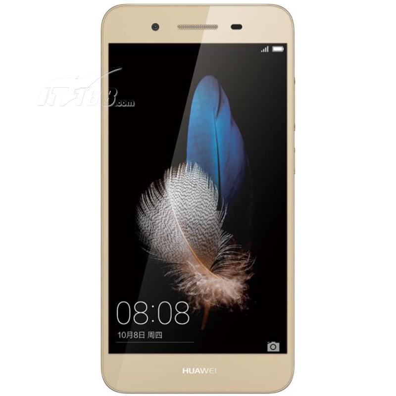 华为畅享5s 全网通 16gb 金色手机产品图片6素材-it