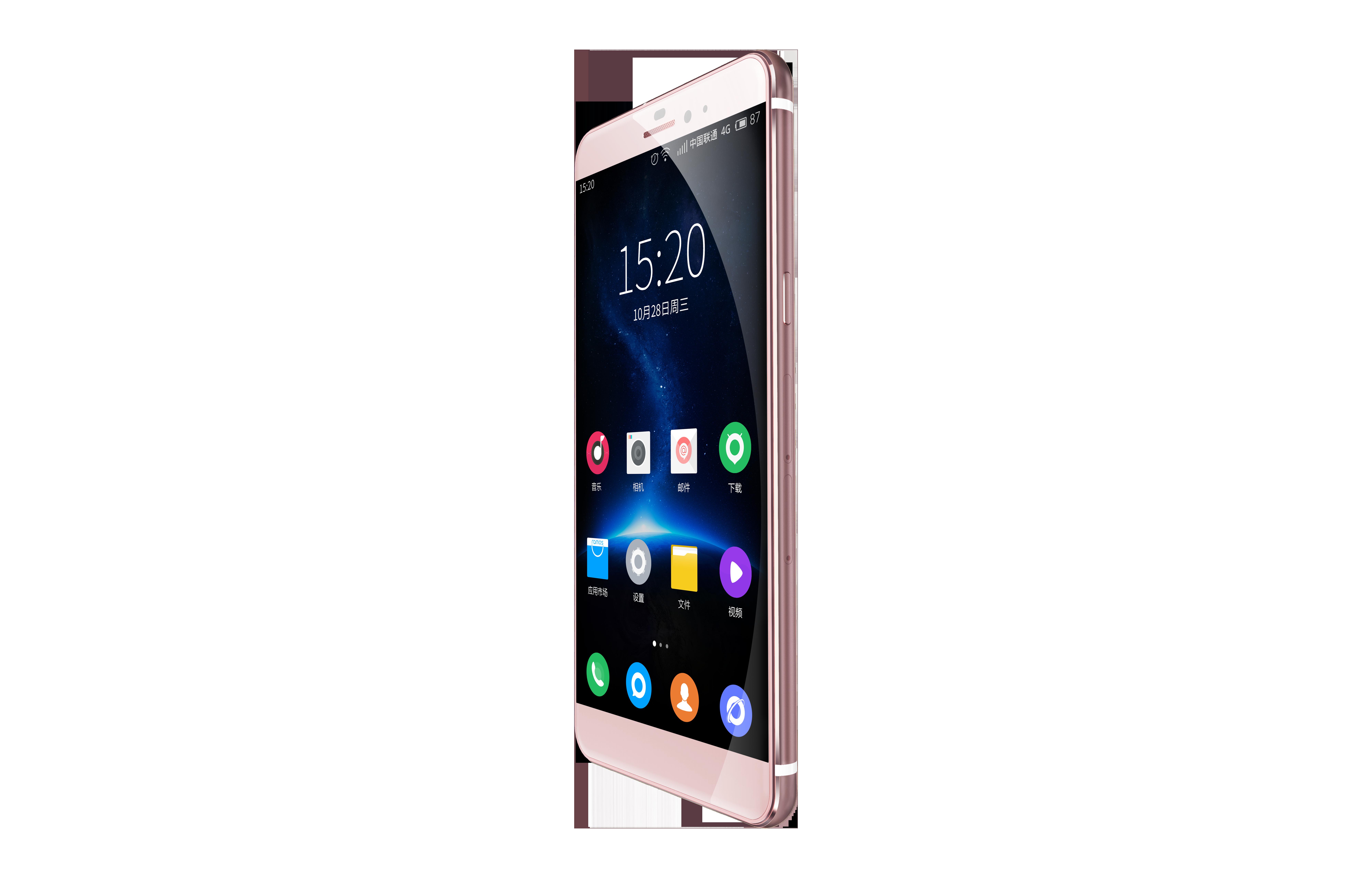 蓝魔r9 粉色手机产品图片3