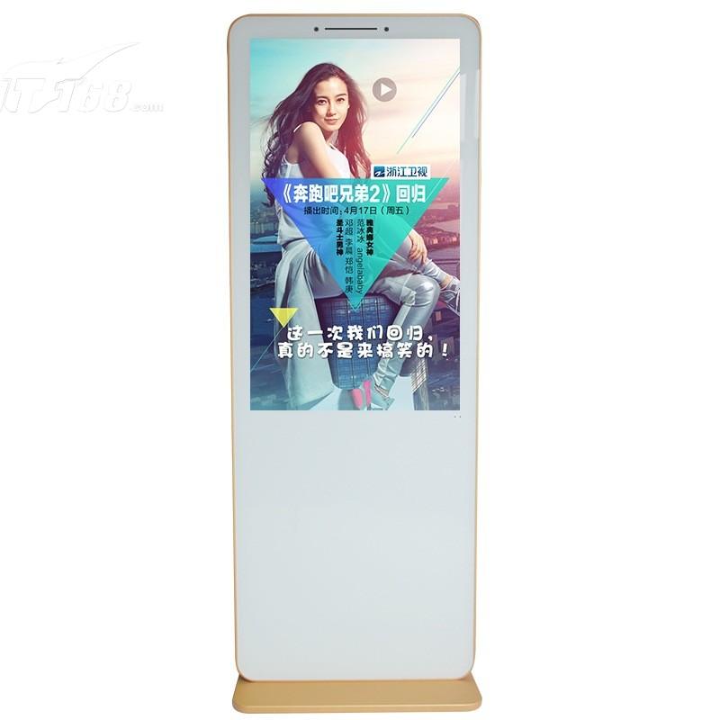 42英寸新款led全高清数字标牌液晶立式网络版广告机落地竖式一体机