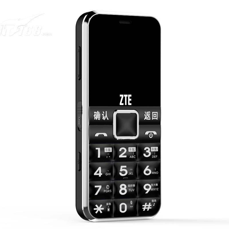 中兴c v18 电信3g老人手机 黑色手机产品图片4素材-it