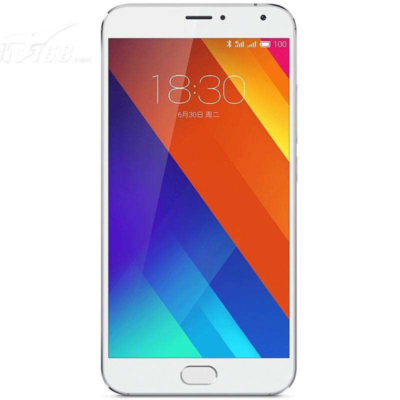 魅族mx6手机产品图片3素材-it168手机图片大全