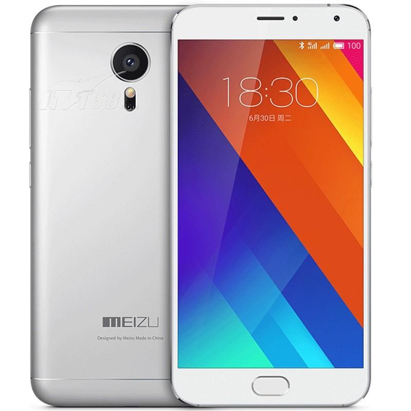 魅族mx6手机产品图片6