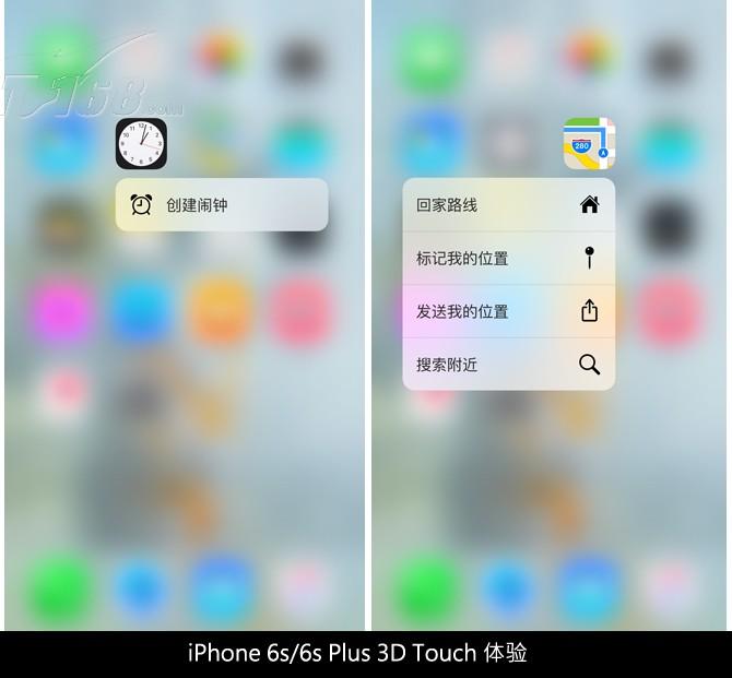 苹果iphone6s 64gb 公开版4g手机(银色)界面图图片3