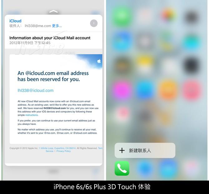 苹果iphone6s 128gb 港版(金色)界面图图片11