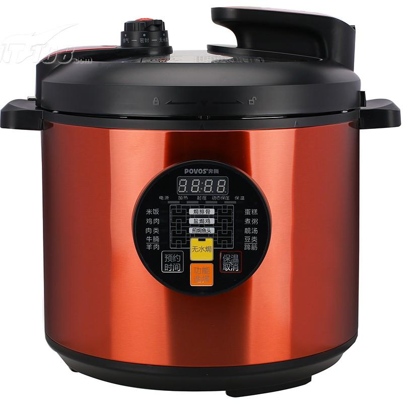 奔腾电压力锅 智能电压力锅四位数码显示ln584(5升)