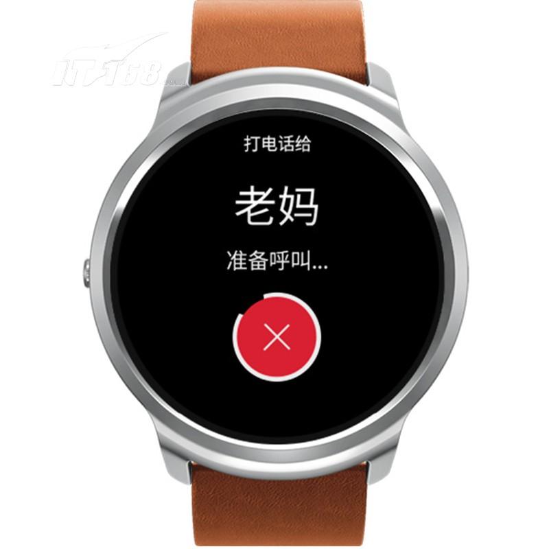 ticwatch赭石版智能手表