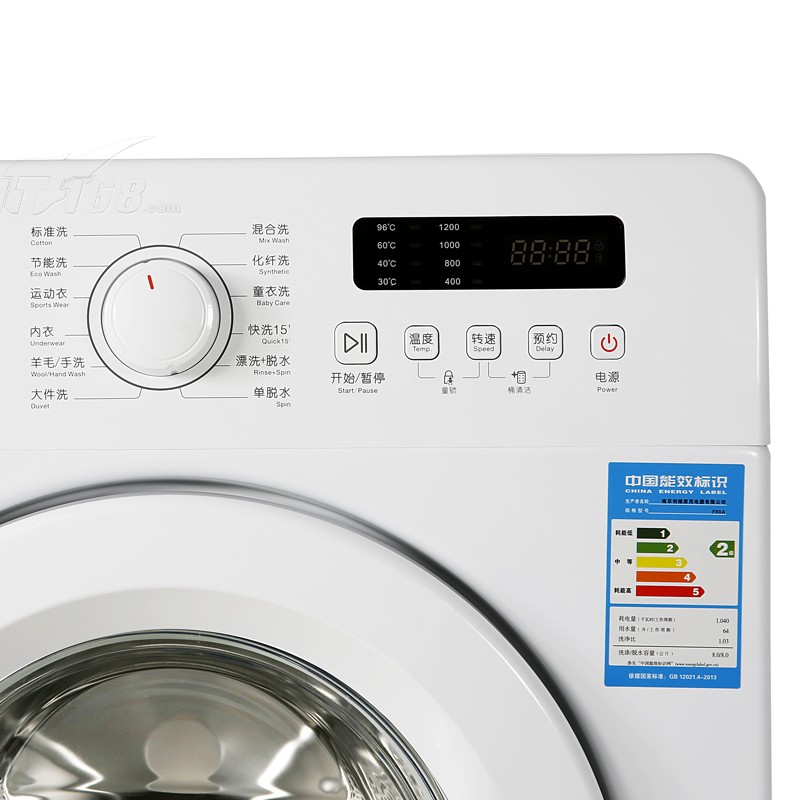 创维f80a 8公斤全自动滚筒洗衣机洗衣机产品图片5素材