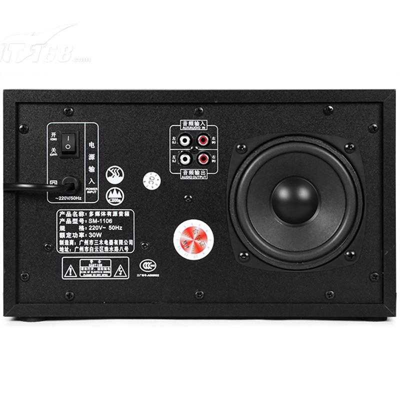 1电脑音响低音炮有源笔记本电脑音箱 (黑色)迷你音响产品图片5