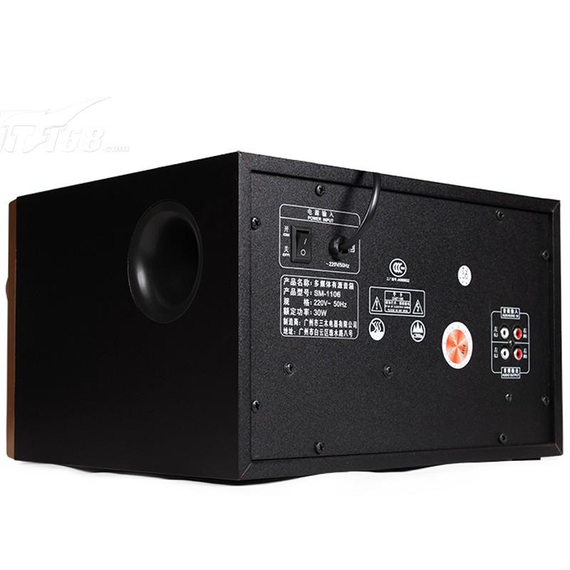 1电脑音响低音炮有源笔记本电脑音箱 (金色)迷你音响产品图片5