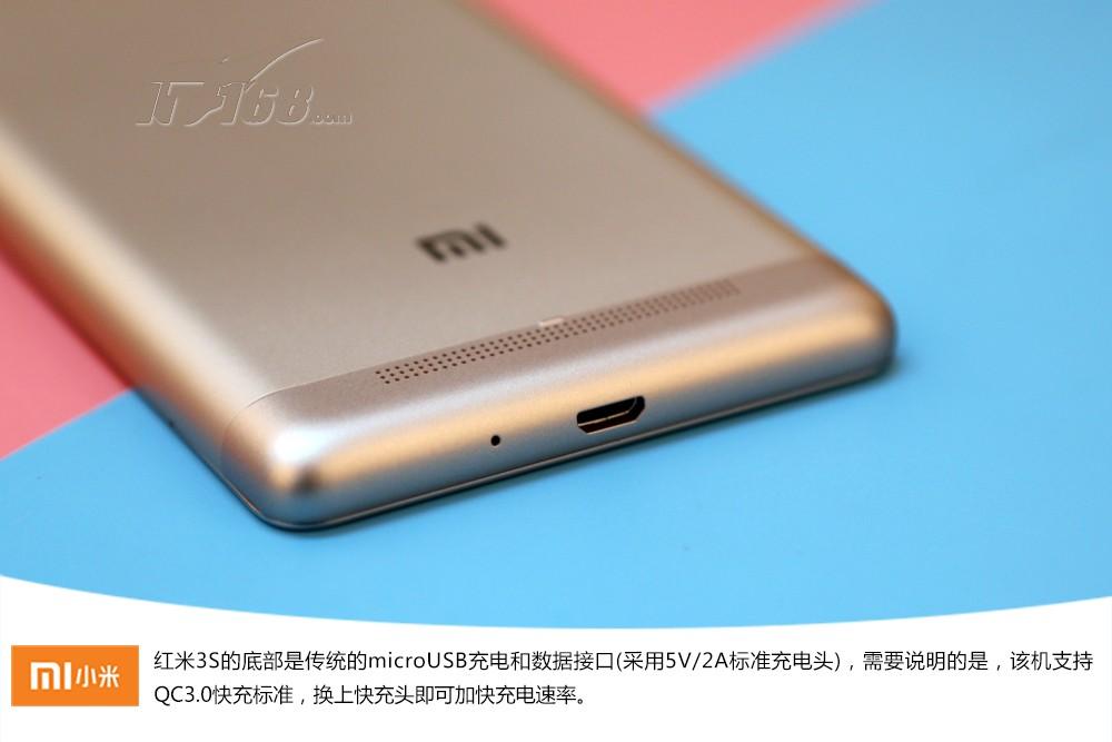 小米红米3s 高配版开箱图片9素材-it168手机图片大全