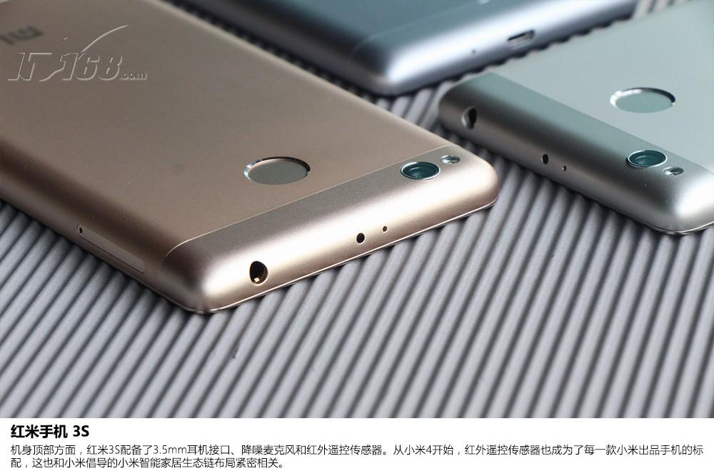 小米红米3s 标准版细节图片7素材-it168手机图片大全