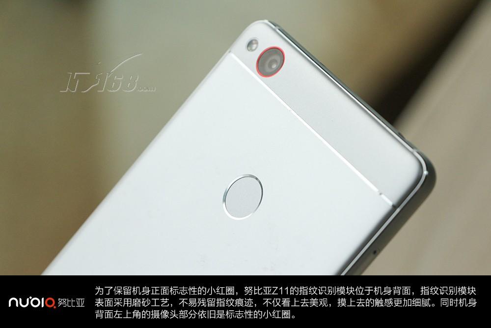 努比亚z11 尊享版 咖啡金手机产品图片21素材-it168