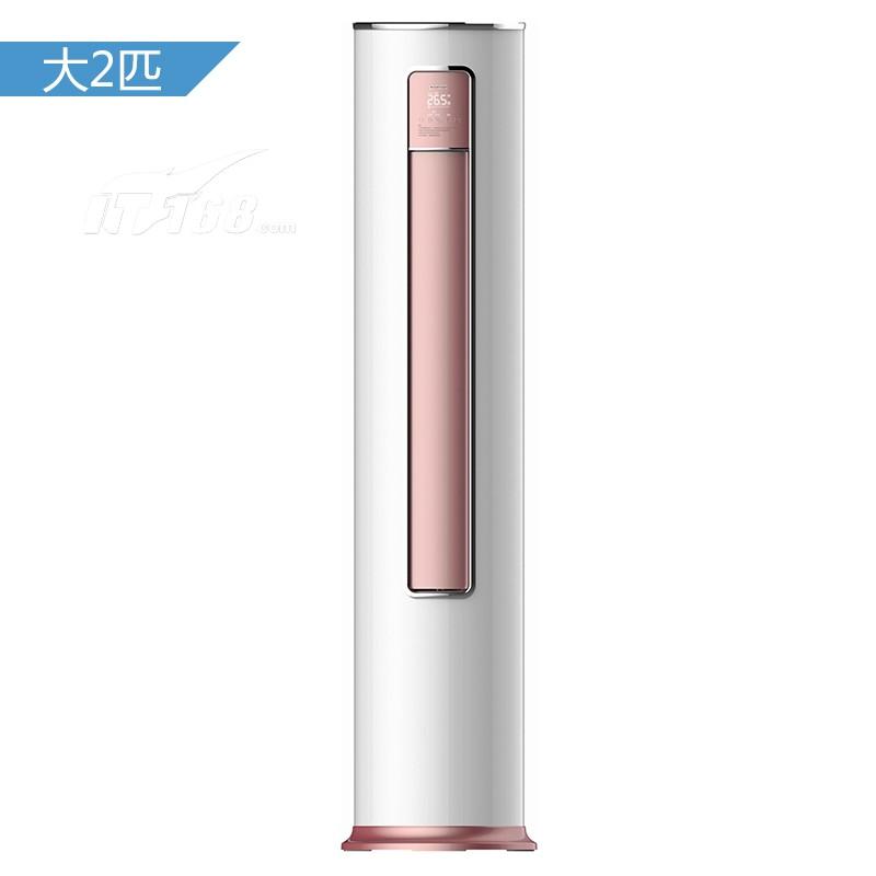 扬子大2匹 纯圆柱空调柜机 一级能效变频 一体机身 智能 无氟环保