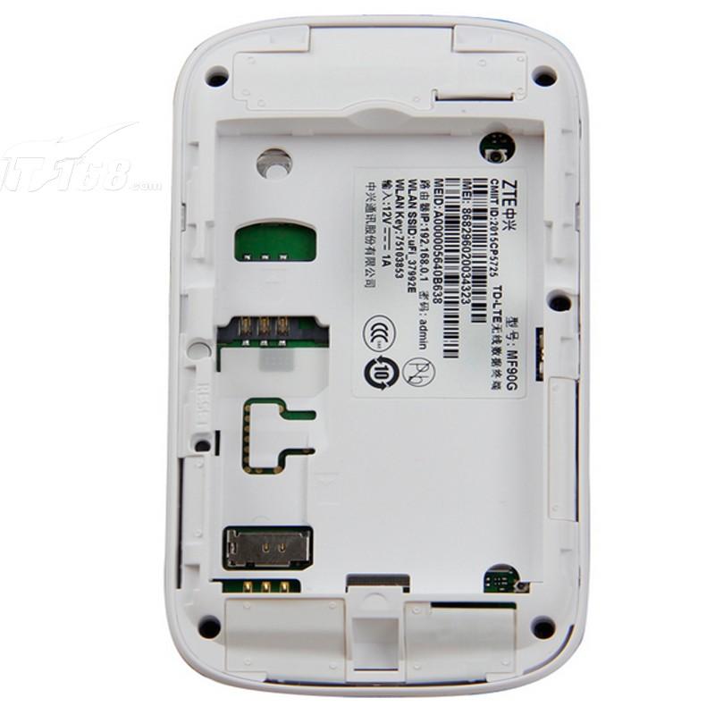中兴MF90G 联通移动电信 4G无线路由器 三网通用无线路由器产品图图片