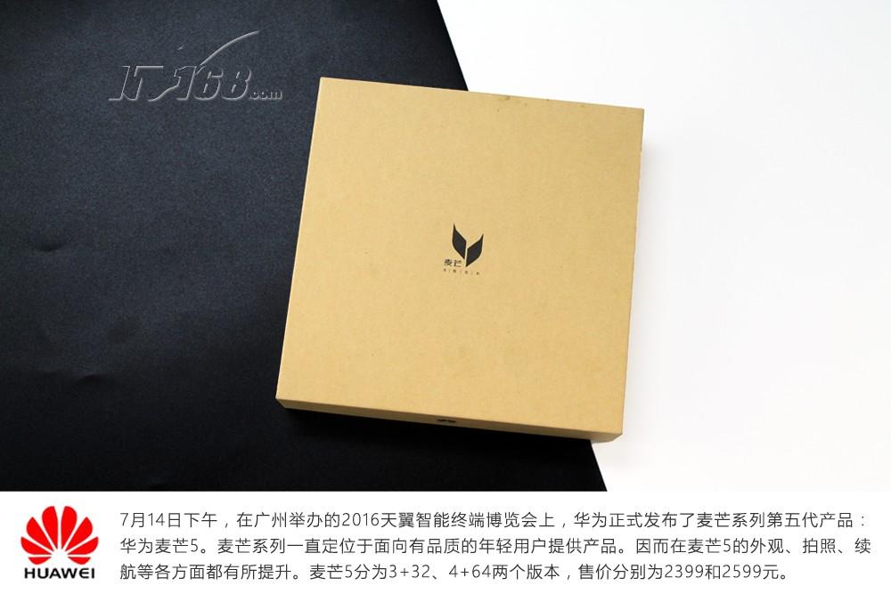 包装 包装设计 购物纸袋 纸袋 1000_667
