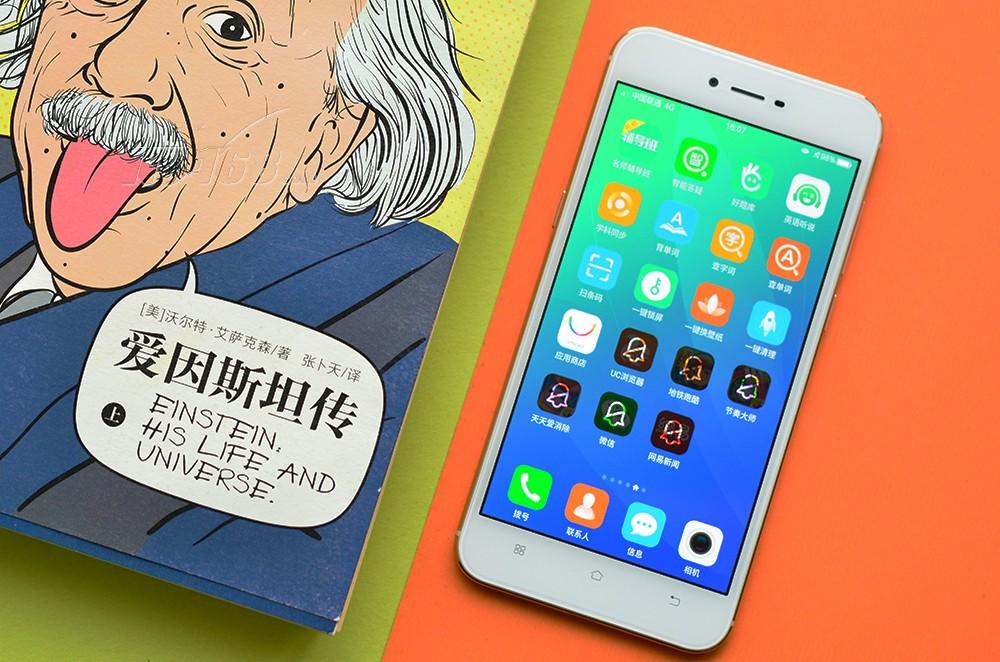 IT168imoo学习手机Get产品页面为您提供学习手机Get相关报价、参数、评测、图片、评论等信息,了解imoo学习手机Get详情尽在IT168