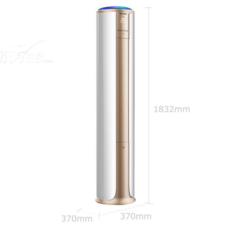 科龙2匹 智能冷暖变频圆柱空调柜机一级能效除甲醛(kfr-50lw/vifdbp