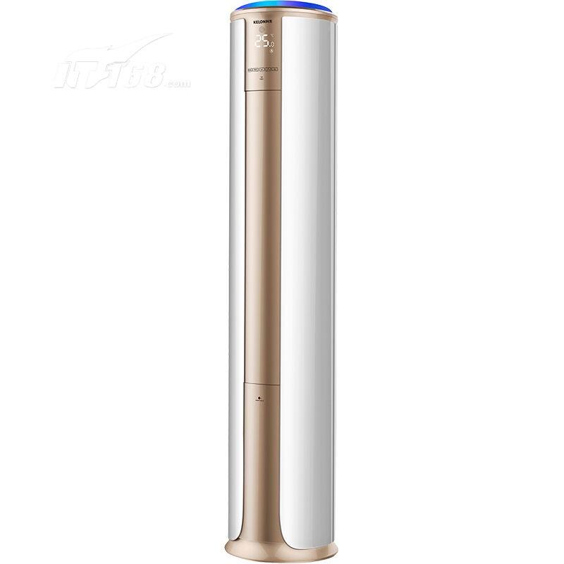 科龙2匹 智能冷暖变频圆柱空调柜机一级能效除甲醛(kfr-50lw/vifdbp-a