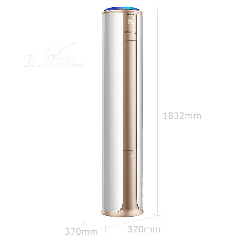 科龙3匹 智能冷暖变频圆柱空调柜机一级能效除甲醛(kfr-72lw/vifdbp