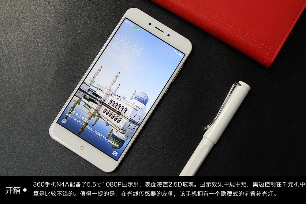 360手机n4a开箱图片7素材-it168手机图片大全