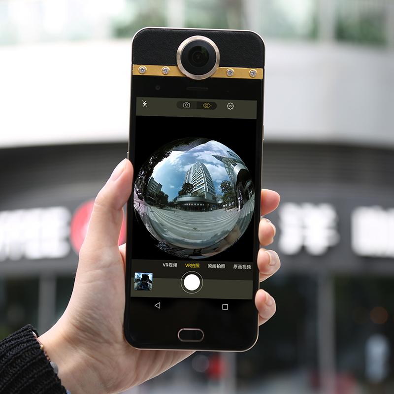 保千里打令vr手机(至尊版)场景图片3素材-it168手机