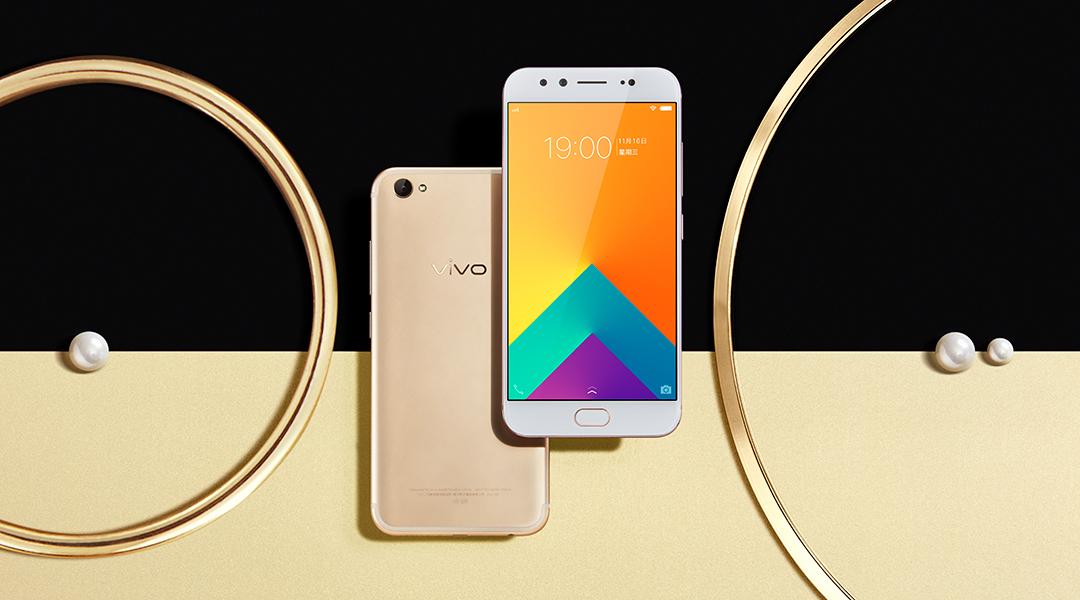 vivox9 全网通 金色场景图片32素材-it168手机图片大全