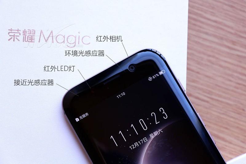 荣耀magic 全网通 玄金黑细节图片7素材-it168手机
