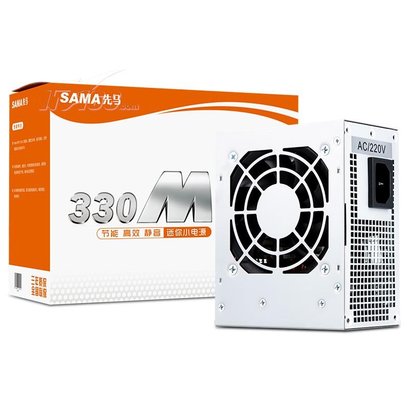 额定功率230w小电源 (高集成度/智能芯片/节能待机/强劲稳定/m-atx小