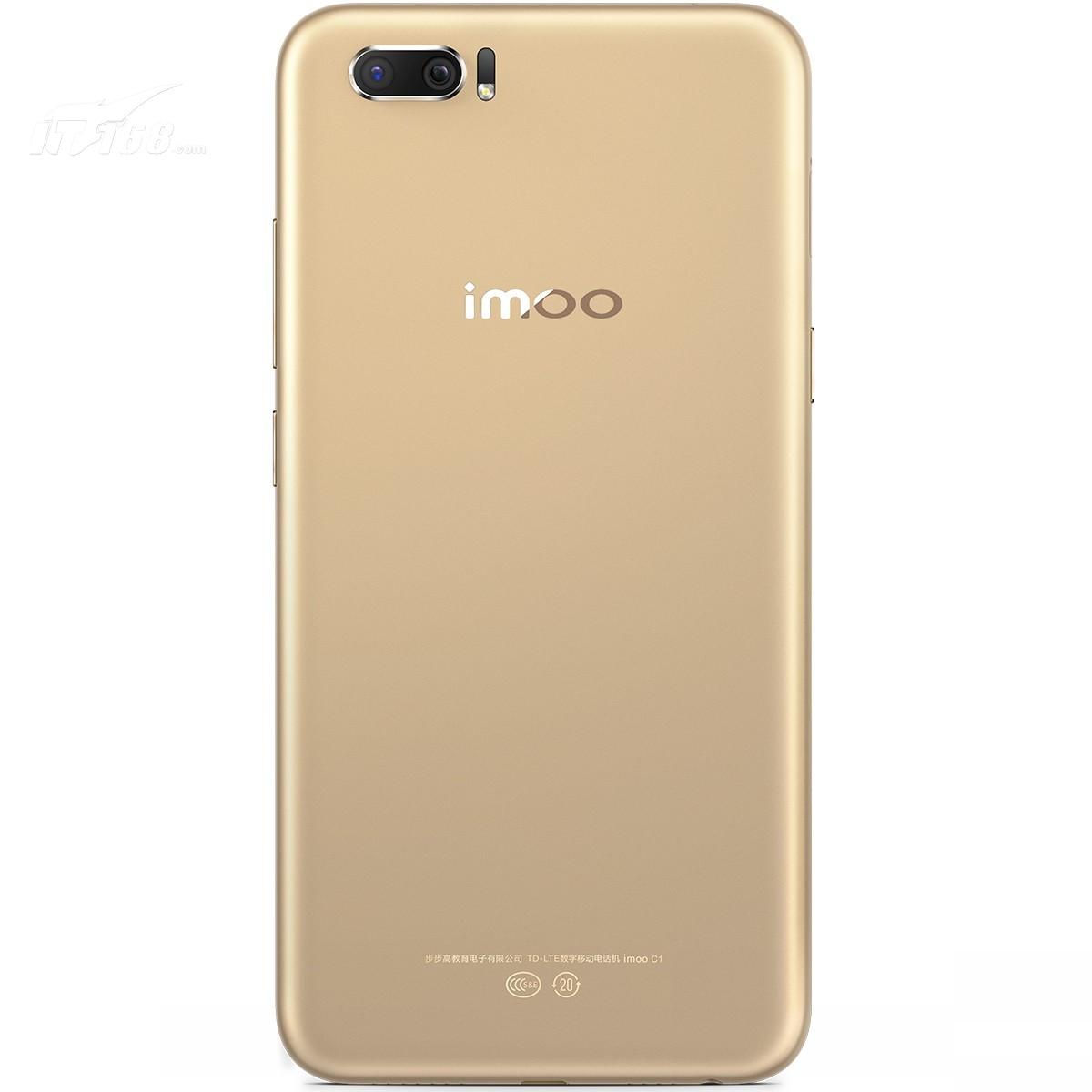 imooc1 全网通手机产品图片3素材-it168手机图片大全
