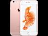 苹果 iPhone 6s Plus 128GB 公开版4G(玫瑰金)图片