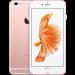 苹果 iPhone 6s Plus 16GB 公开版4G(玫瑰金)图片