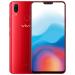 vivo X21 6GB+128GB 宝石红图片