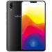 vivo X21 屏幕指纹版 6GB+128GB 冰钻黑图片