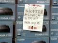 佳能 PIXMA iP1180外观图片8