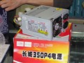 长城 ATX-350P4整体外观图图片4