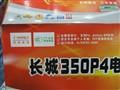 长城 ATX-350P4图片5