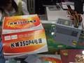 长城 ATX-350P4图片8