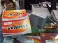 长城 ATX-350P4图片9