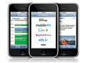 苹果 iPhone 3G外观图片7