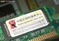 金士顿 2G DDR2全部图片2
