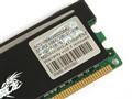 威刚 2G DDR2全部图片2